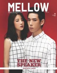 Mellow Magazine Issue. 14 November 2015